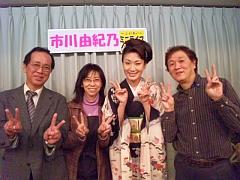音曲堂の斉藤主任、まさえさん、酒井さんと