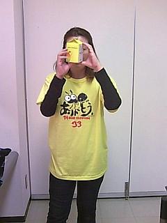 マネージャーの石田さんです。