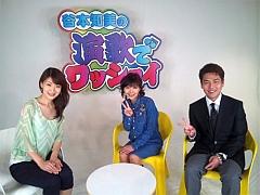 谷本知美さん、岡田ひさしさんと